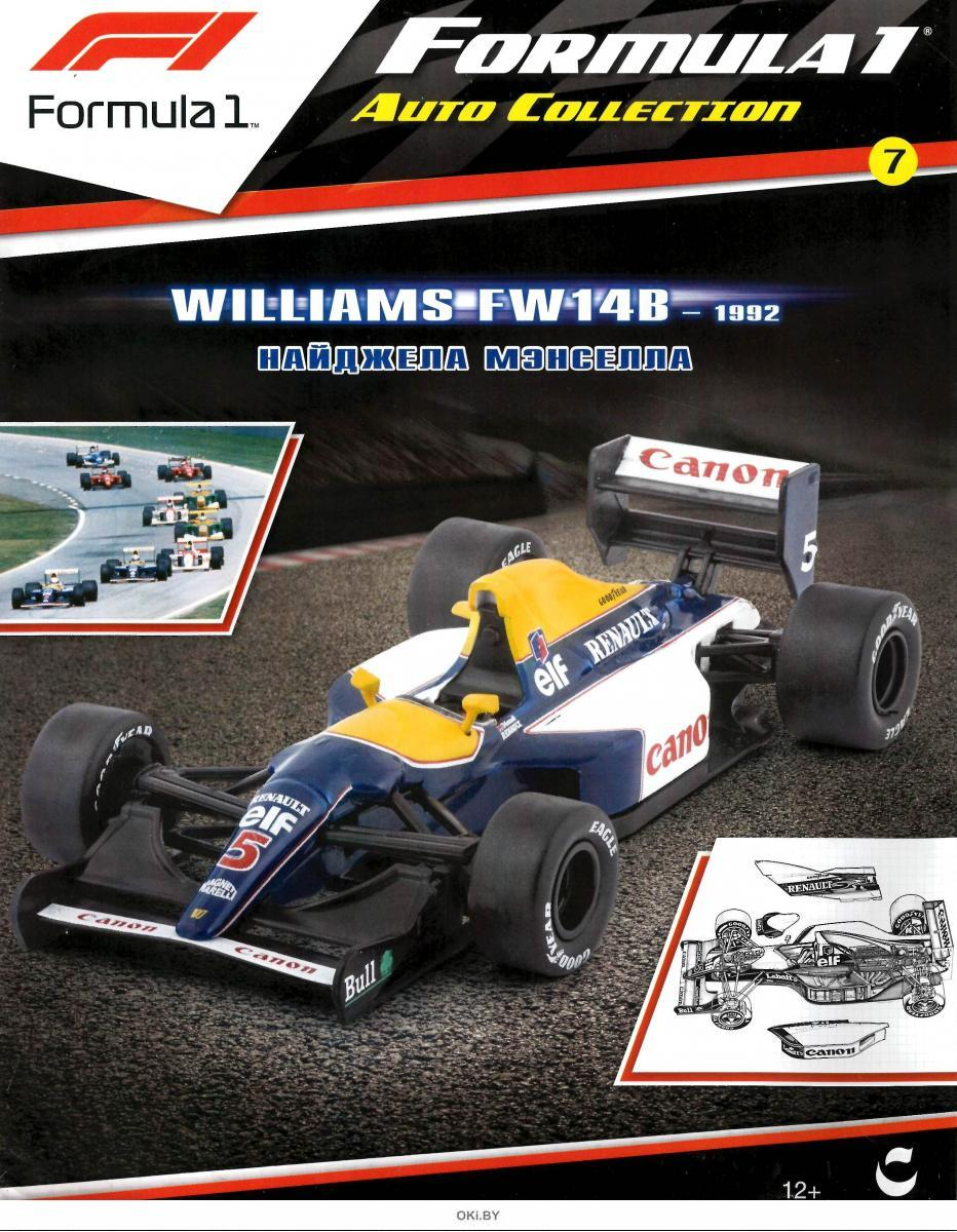 Автоколлекция Формула 1 / Formula 1 Auto Collection № 7