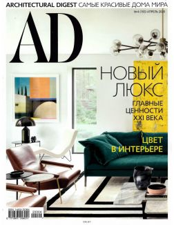 AD. Architectural Digest 4 / 2020