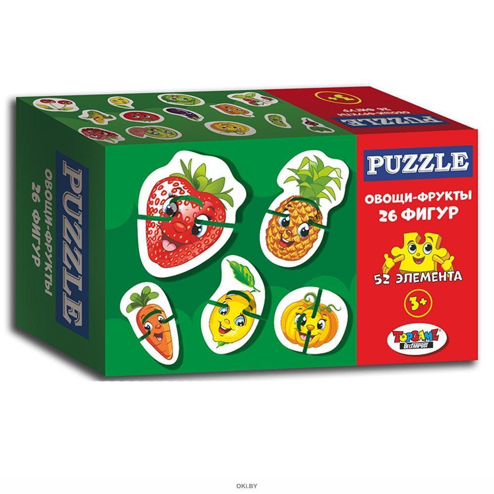 Пазл 52 элемента «Овощи, фрукты»  (26 фигур)