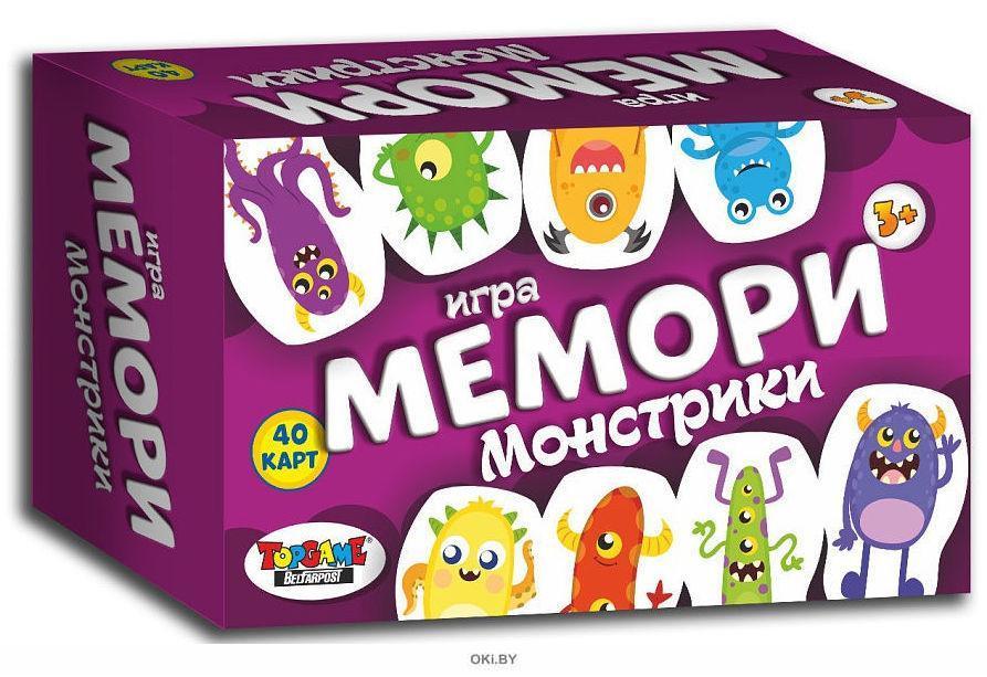 Игра. Мемори «Монстрики» 40 карточек