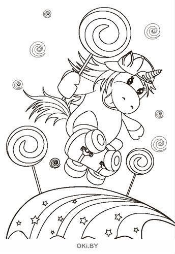 Крошки-единорожки № 3. Раскраска в ассортименте «Играю! Рисую! Фантазирую!»
