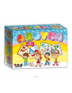 Азбука - настольная игра 33 карточки