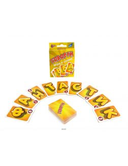 Говорун. New - детская настольная игра (2003H, dream makers-board games)