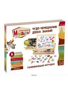 «Доска знаний» - развивающая настольная игра для подготовки к школе (76800, mapacha)
