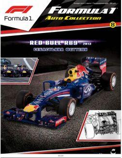 Автоколлекция Формула 1 / Formula 1 Auto Collection № 8