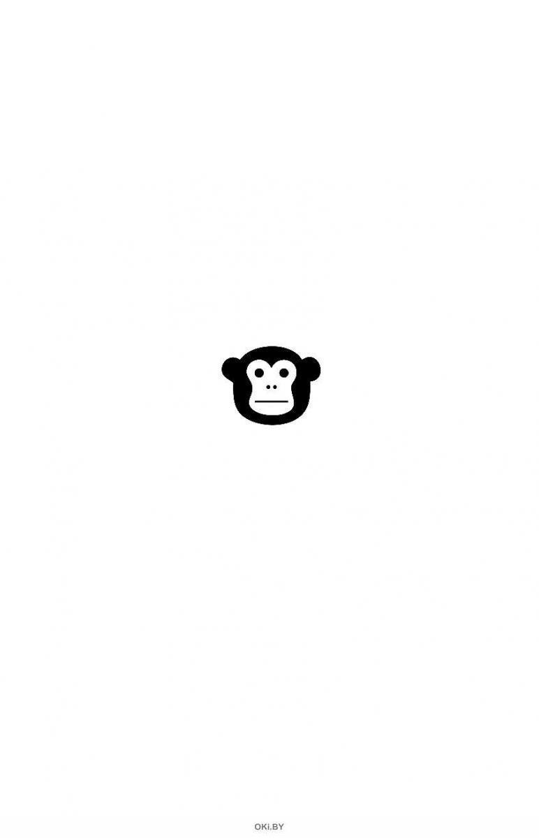 Парадокс Шимпанзе. Как управлять эмоциями для достижения своих целей (Питерс С. / eks)