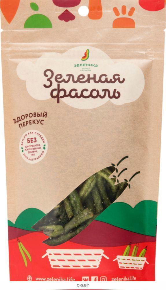 «Зеленика» здоровый овощной перекус из зеленой фасоли (30 г)