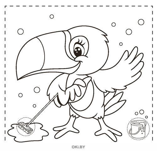 Чистюли № 2. Раскраска с наклейками «Играю! Рисую! Фантазирую»