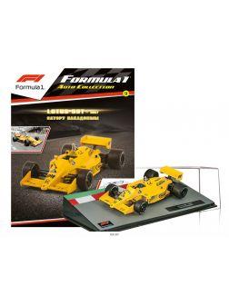 Автоколлекция Формула 1 / Formula 1 Auto Collection № 9