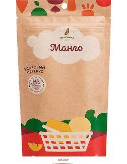 «Зеленика» здоровый фруктовый перекус из манго (20 г)