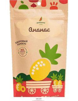«Зеленика» здоровый фруктовый перекус из ананас (20 г)