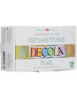 Перламутровые акриловые художественные краски 6 цветов Decola