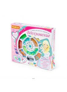 Вдохновение - набор для детского творчества 435 элементов в коробке