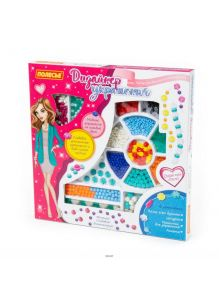 Дизайнер украшений - набор для детского творчества 640 элементов в коробке