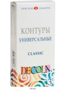 Classic - набор контуров универсальных Декола 3 цвета, 18 мл