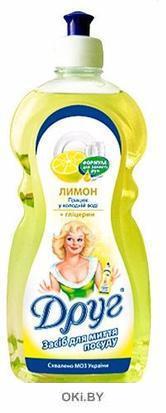 Лимон - средство для мытья посуды 500 мл (ДРУГ)