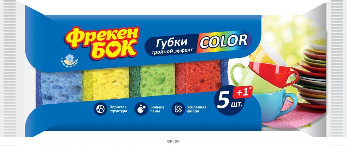 Губки кухонные COLOR 5+1шт (Фрекен БОК)