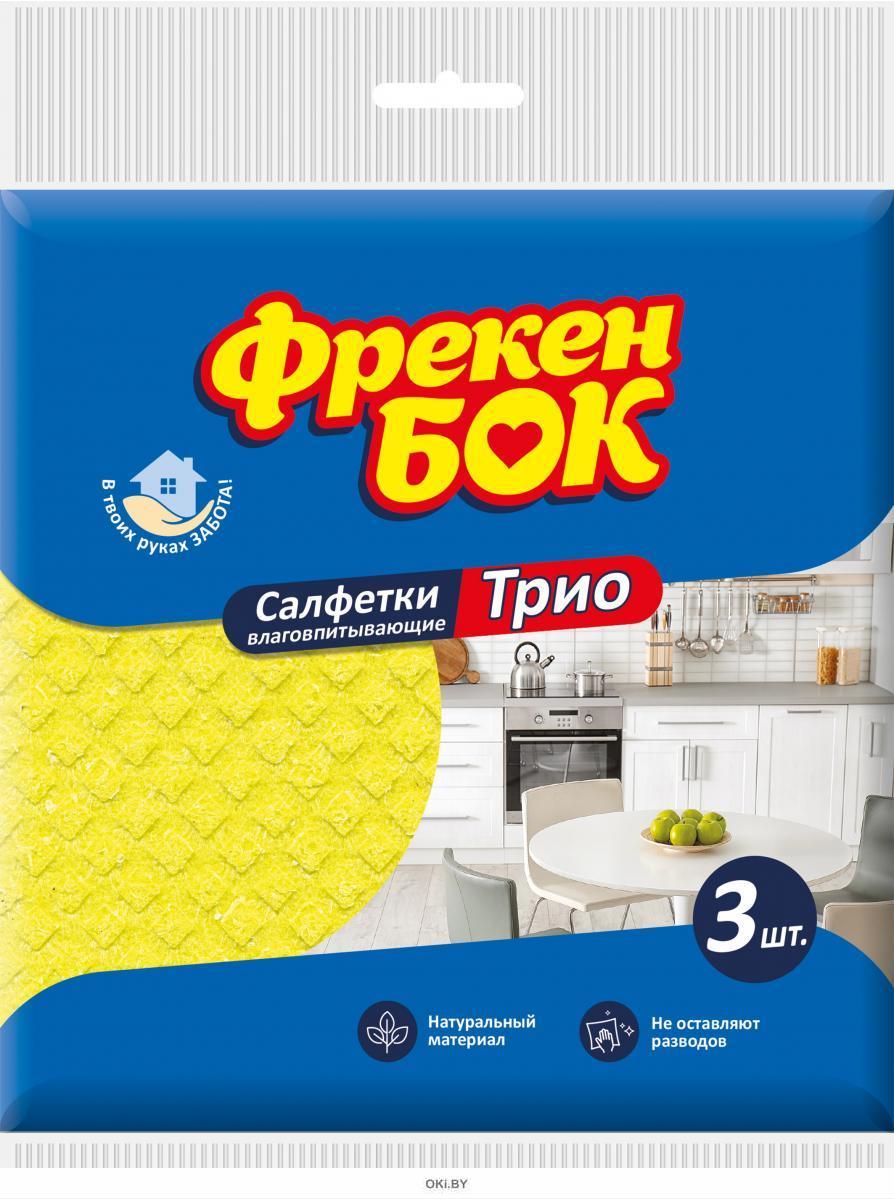 Фрекен БОК Салфетки для уборки влаговпитывающие