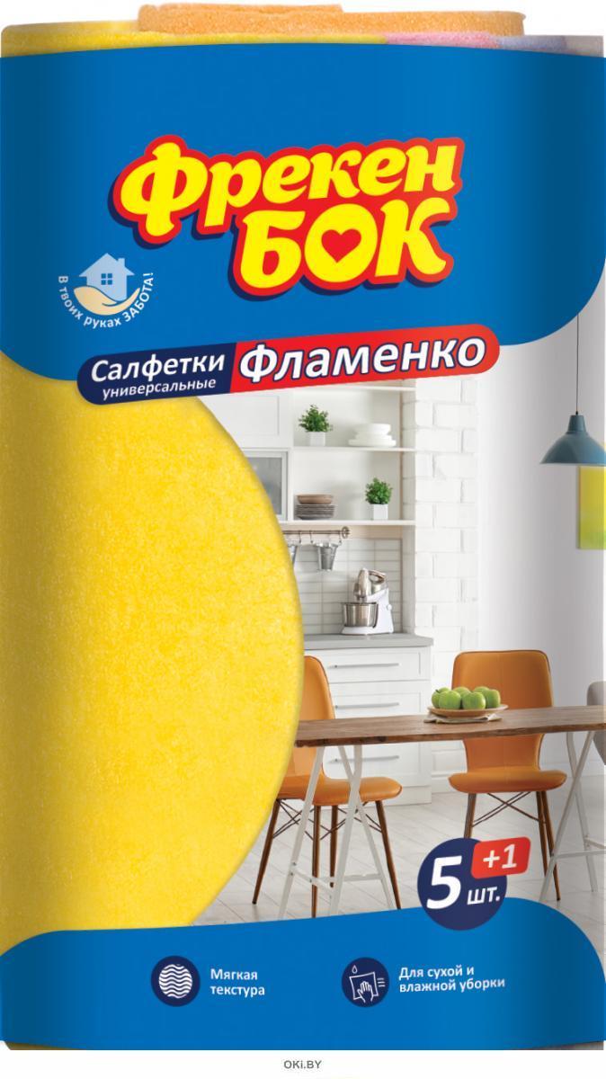 Фрекен БОК Салфетка вискозная для уборки дома