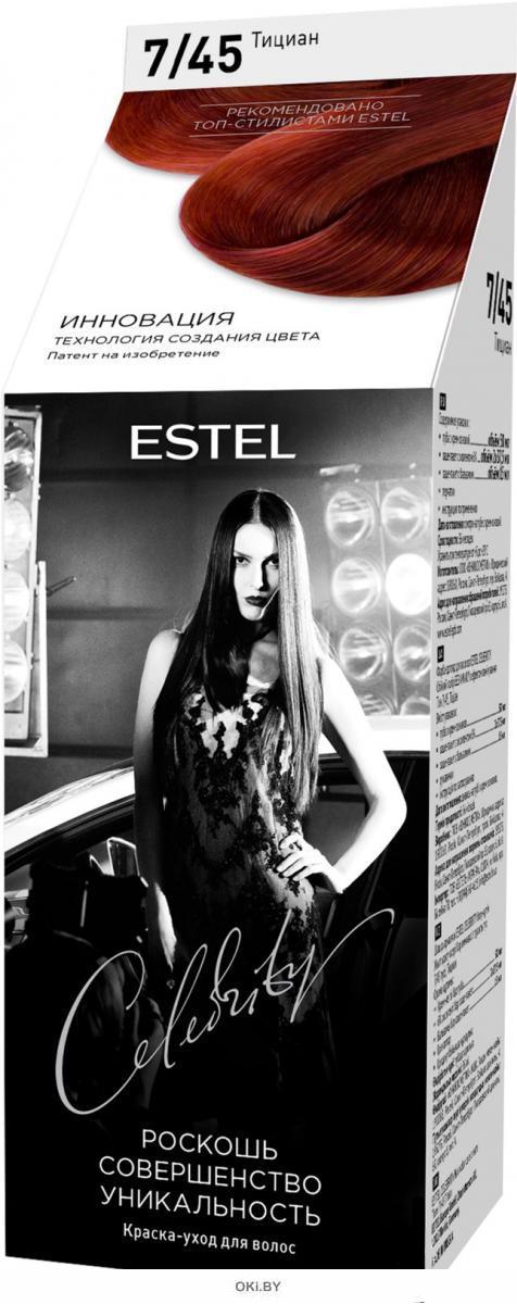 Тициан тон 7/45 - краска-уход для волос ESTEL CELEBRITY (без аммиака)