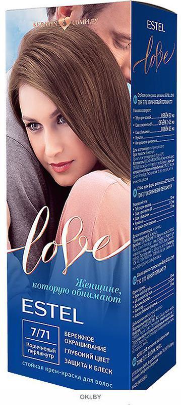 Коричневый перламутр тон 7/71 - стойкая крем-краска для волос  ESTEL LOVE