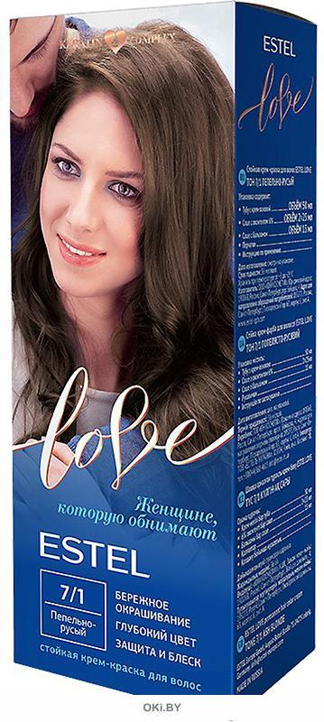 Пепельно-русый тон 7/1 - стойкая крем-краска для волос  ESTEL LOVE
