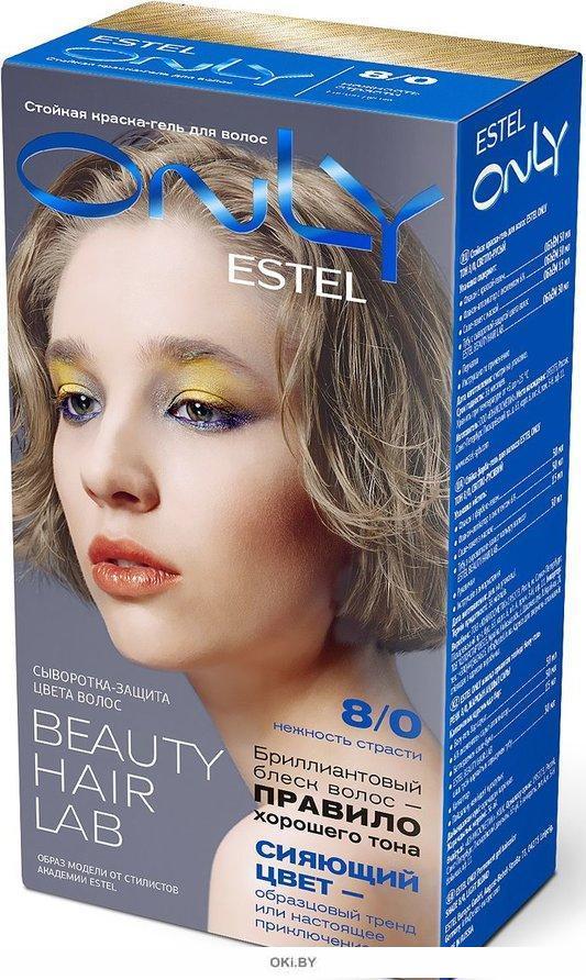 Светло-русый тон 8/0 - стойкая краска-гель для волос  ESTEL ONLY