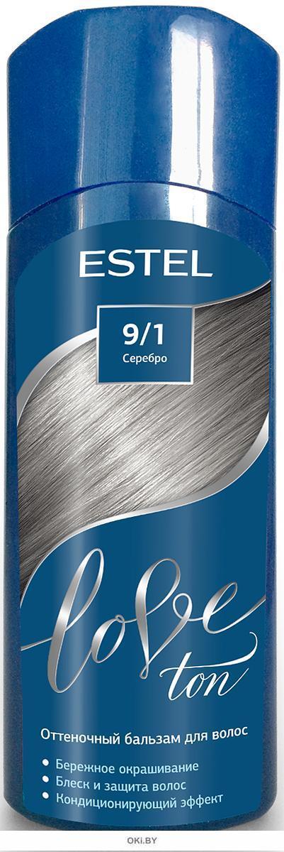 Серебро тон 9/1 - оттеночный бальзам для волос ESTEL LOVE TON