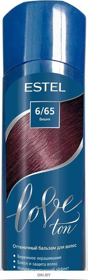 Вишня тон 6/65 - оттеночный бальзам для волос ESTEL LOVE TON