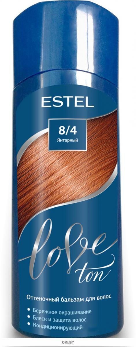 Янтарный тон 8/4 - оттеночный бальзам для волос ESTEL LOVE TON