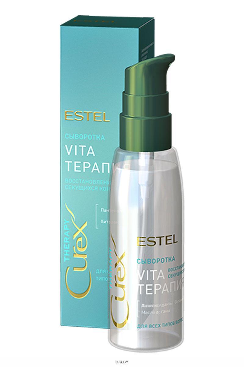Сыворотка для секущихся кончиков волос, для всех типов волос Estel CUREX THERAPY 100мл