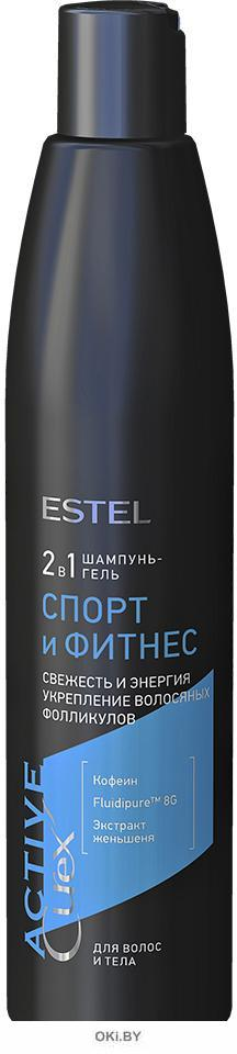 Шампунь-гель для волос и тела Estel «Спорт и Фитнес» 300мл (Estel CUREX ACTIVE)