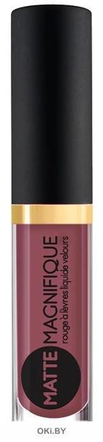 Матовая жидкая помада для губ Matte Magnifique тон 220/3мл (светло коричнево-розовый теплый)
