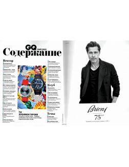 GQ. Gentelmen`s Quarterly 5 / 2020