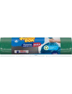 Фрекен БОК Пакет для мусора MAX 110*105/10шт/160л зелено-черные LD многослойные