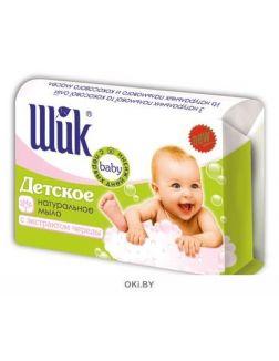 Мыло детское туалетное с экстрактом череды, 70 гр («ШИК»)