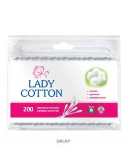 Ватные палочки, 200 штук ПАКЕТ (Lady Cotton)