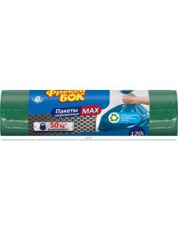 Фрекен БОК Пакет для мусора MAX 70*110/10шт/120л зелено-черные LD многослойные