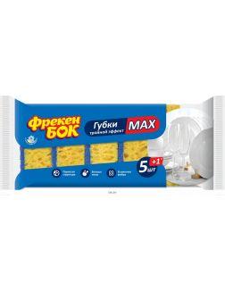 Губки кухонные MAX 5шт+1шт (Фрекен БОК)