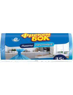 Фрекен БОК Пакет для мусора 50*60/30шт/35л синий