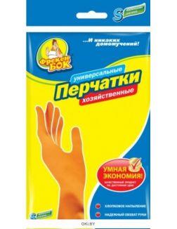 Перчатки резиновые хозяйственные оранжевые. Фрекен БОК, размер S (1 пара)