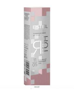 Жемчужный тон 11/05 - тонирующая маска для волос 60 мл ESTEL ЯТОН