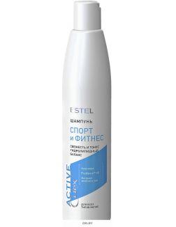 Шампунь Estel «Спорт и Фитнес» для всех типов волос 300мл (Estel CUREX ACTIVE)