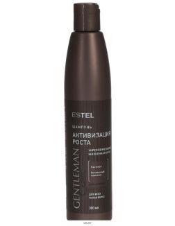 Шампунь Активизирующий рост волос 300мл (Estel CUREX GENTLEMAN)