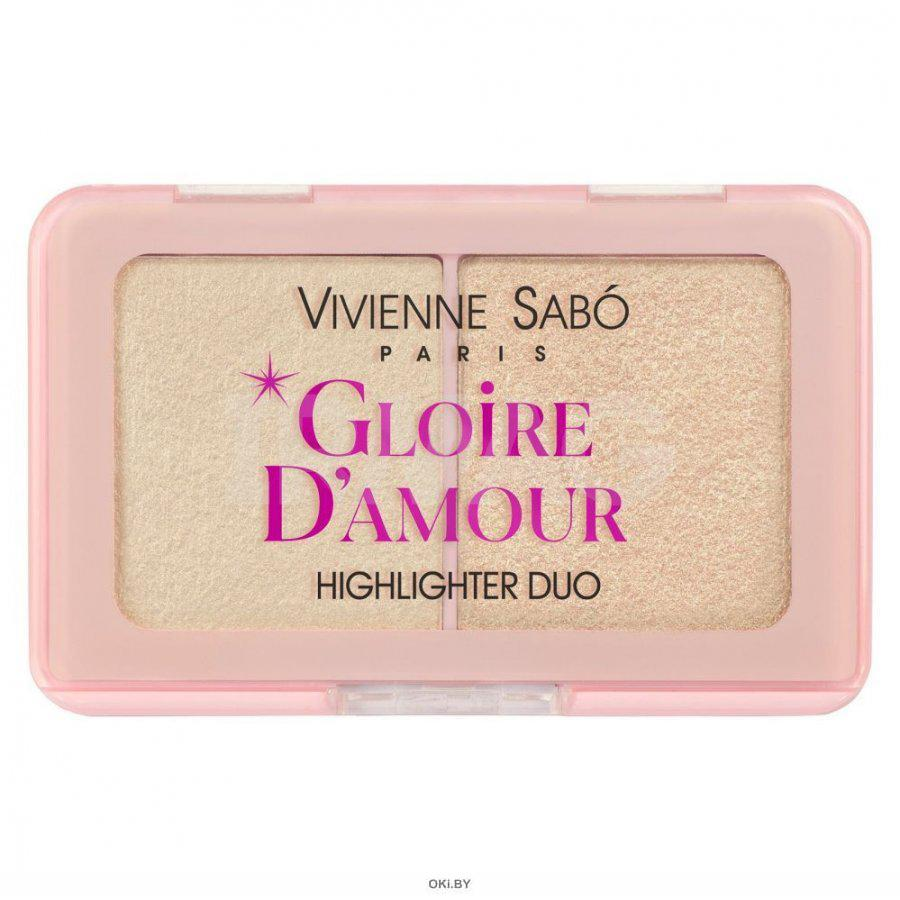Палетка хайлайтеров мини Gloire d'amour тон 01/6г (светло-розовый)