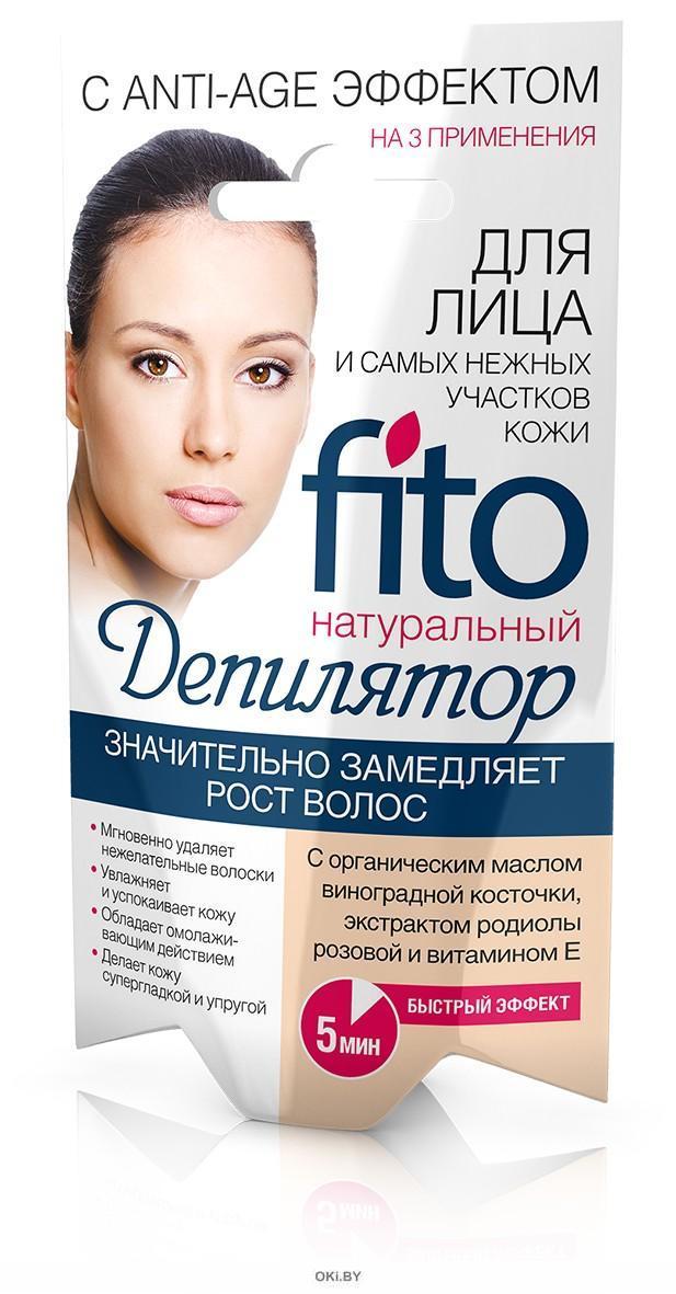 Депилятор для лица и самых нежных участков кожи с ANTI-AGE эффектом, Fito, 15 мл