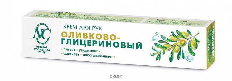 Крем для рук ОЛИВКОВО-ГЛИЦЕРИНОВЫЙ 50мл фут