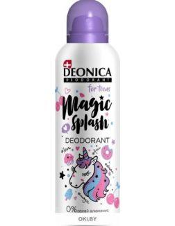 Дезодорант детский DEONICA for Teens  Magic Splash, 125 мл (аэрозольный)