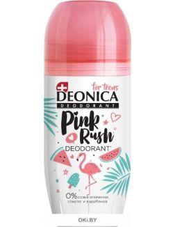 Дезодорант детский DEONICA for Teens Pink Rush, 50 мл (роликовый)