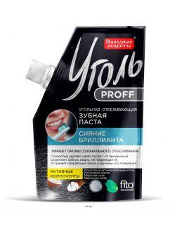 Сияние бриллианта угольная отбеливающая зубная паста 50г (серии Уголь PROFF / Народные рецепты)
